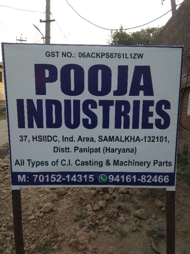 Pooja Indstries