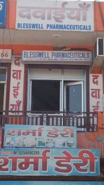 Blesswell Pharmaceuticals