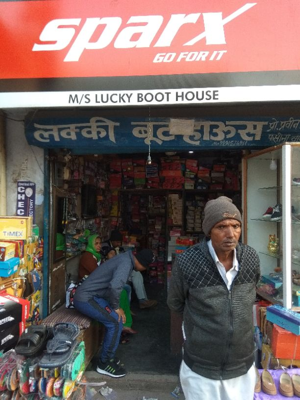 Lucky Boot House
