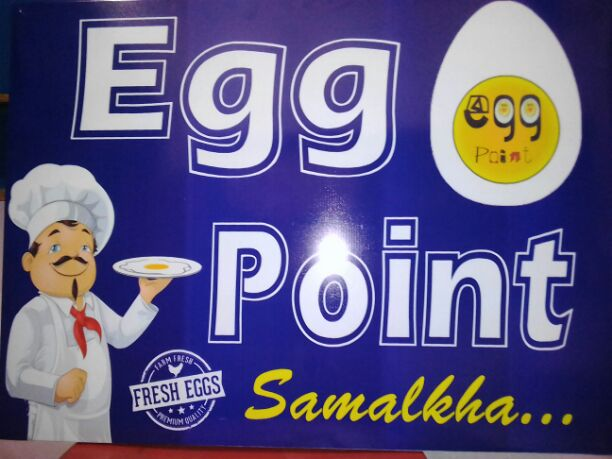 EGG POINT SAMALKHA