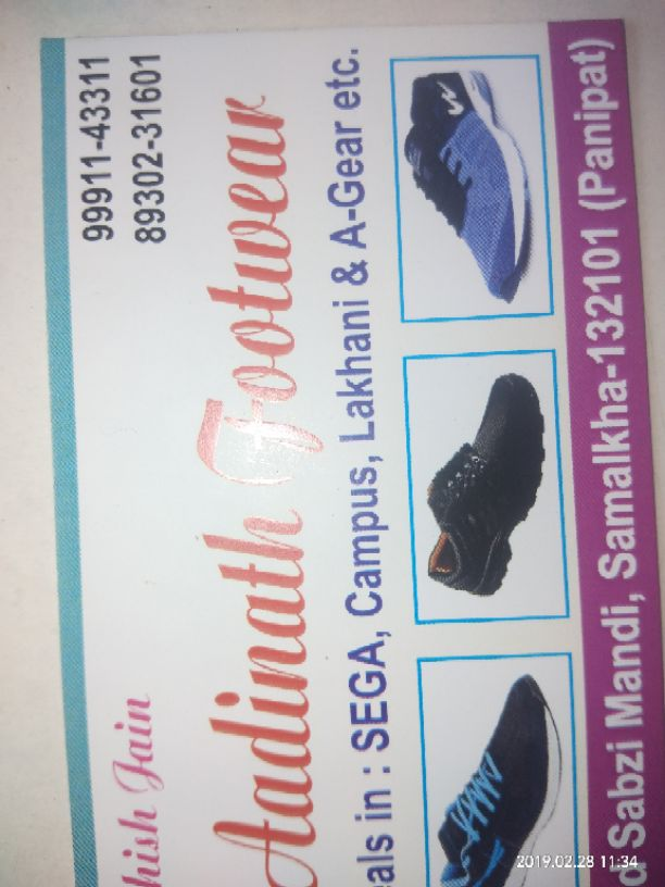 Aadinath footwear