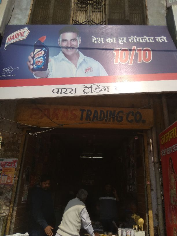 parasnath trading co.