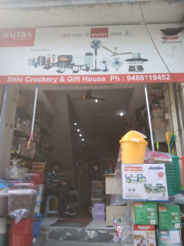 Shiv Crockery and Gift House
