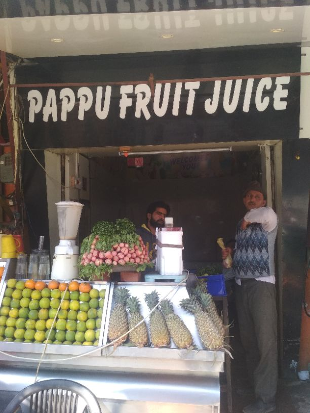 pappu fruit juice