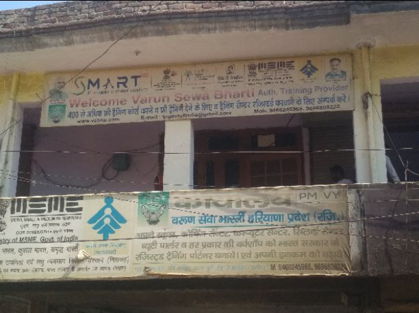 Smart skil management and accredition of training centre