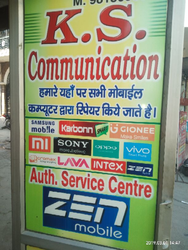 K S communication