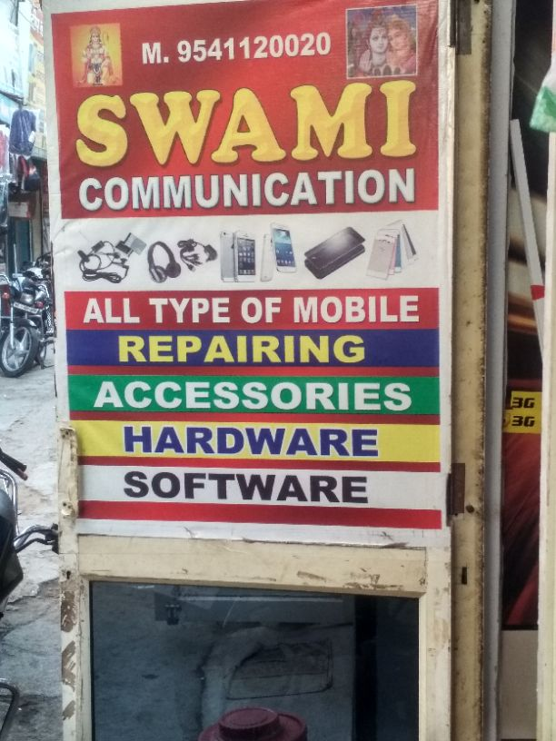 swami communication