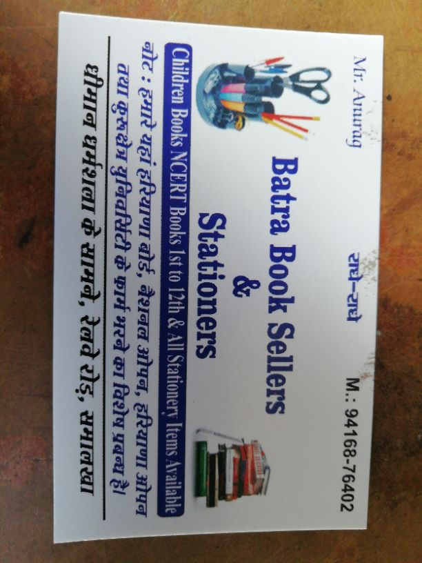 Batra Book Sellers and Stationers