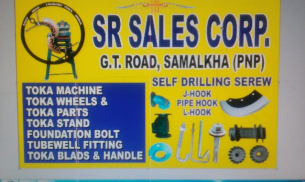 S R SALES CORPORATIONS