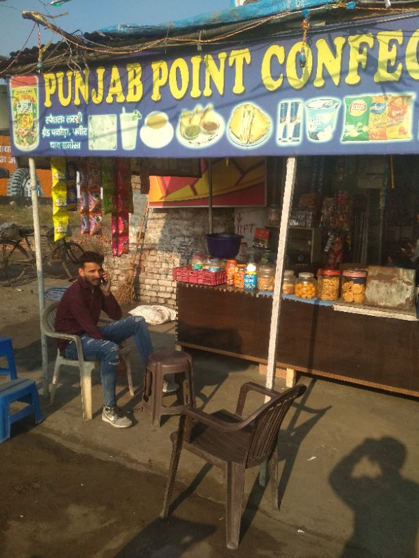 Punjab Point confectionery